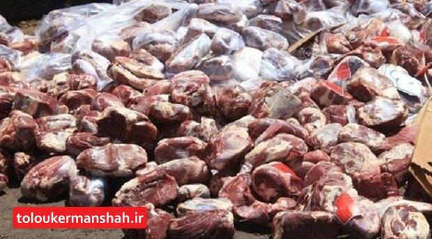 کشف ۱۰۰ کیلوگرم گوشت فاسد در رستوران یکی از دانشگاههای کرمانشاه