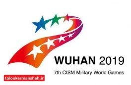 کشتی گیر کرمانشاهی یکی از ۴ ورزشکار اعزامی به مسابقات جهانی چین