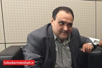 کنفرانس تجارت از منظر اسلام در ایران و ترکیه برگزار می شود