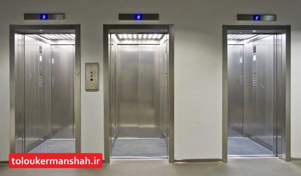استاندارد نبودن نیمی از آسانسورهای بیمارستانها در کرمانشاه
