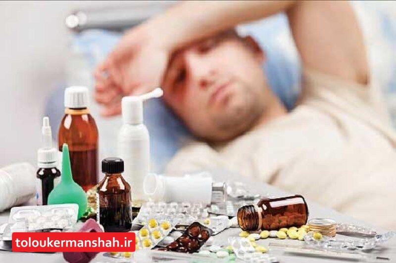 همگان مراقب بیماری آنفلوانزا باشند