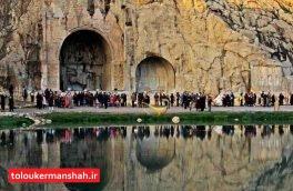"""افزایش اقامتگاههای بومگردی به ۵۰ مورد/ معرفی رویداد گردشگری کرمانشاه ۲۰۲۰ در سریال """"نون.خ"""" امید قادری"""