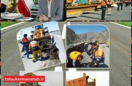 فعالیت ۴۸ راهدارخانه و اکیپ زمستانی در استان کرمانشاه