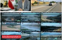 نصب ۲۵ سامانه جدید ثبت تخلفات عبور و مرور در سطح مسیرهای مواصلاتی استان کرمانشاه