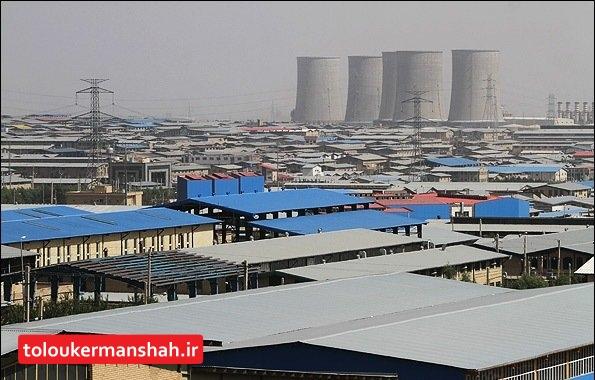 """شهرک صنعتی مرزی """"قصرشیرین"""" اولین شهرک صنعتی مشترک ایران و عراق شد"""
