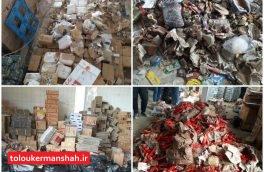کشف وضبط  هفت تن مواد غذایی بسته بندی فاسد شده در کرمانشاه