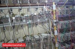 کشف ۳ مزرعه متمرکز استخراج ارز دیجیتال در کرمانشاه