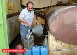 رشد۲۳ درصدی مصرف نفت سفید در استان کرمانشاه/آماده تامین نفت سفید مردم و صنایع هستیم