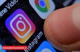 شناسایی عامل هتک حیثیت در شبکه های اجتماعی