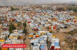 پاکسازی کانکس ها از سرپل ذهاب/۷۰۰ خانوار همچنان در کانکس زندگی می کنند!