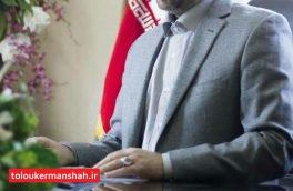 پیشنهاد تشکیل شورای حل اختلاف ویژه فرهنگ و رسانه از سوی دادستان عمومی و انقلاب مرکز استان کرمانشاه