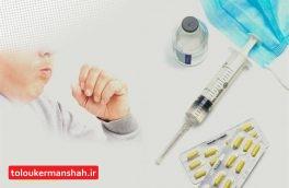 استراحت و مصرف مایعات راهکار درمان آنفلوانزا