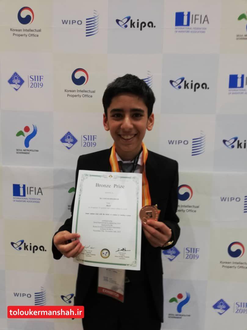 کسب مدال برنز جهان در جشنواره اختراعات سئول کره جنوبی؛توسط نخبه کرمانشاهی