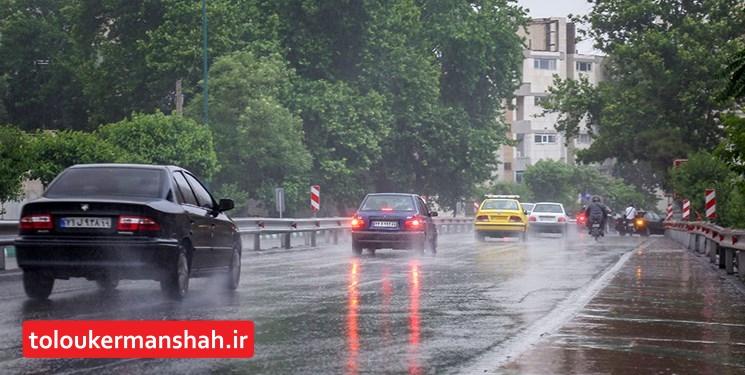 بیشترین بارشهای ۲۴ ساعت گذشته استان در کرمانشاه گزارش شد
