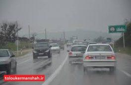جاده های استان لغزنده است، رانندگان احتیاط کنند