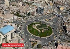 اکثر بناهای مجوزدار در کرمانشاه تخلف ماده ۱۰۰ دارند/شهر کرمانشاه با ادامه این روند در آینده نزدیک قابل سکونت نخواهد بود