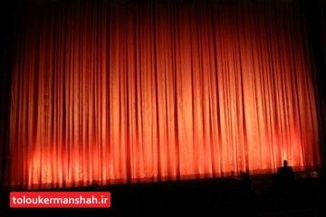 بلیت نیمبها در سینماهای کرمانشاه به مناسبت روز دانشجو