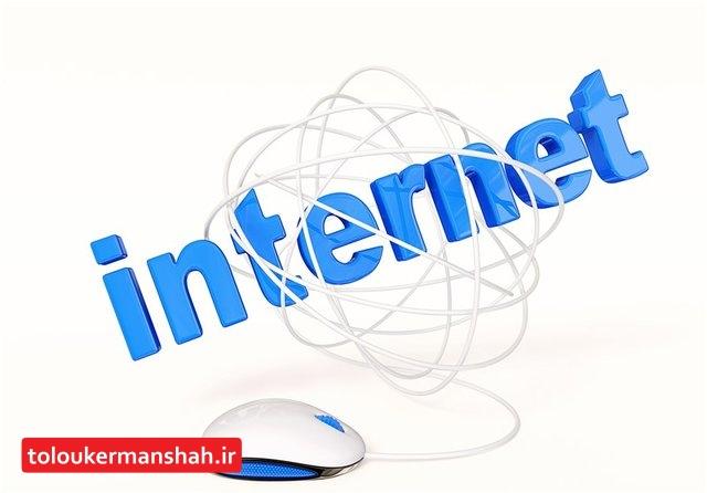 طرح دو فوریتی الزام دسترسی به خدمات اینترنت به هیات رئیسه مجلس تقدیم میشود
