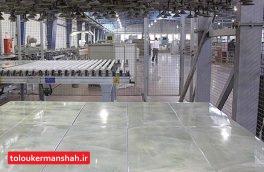 چینیها واحد تولید کاشی و سرامیک در کرمانشاه میسازند