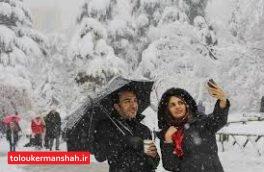 کرمانشاه برفی میشود/آغاز موج جدید بارشها از فردا
