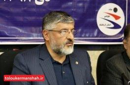 کرمانشاه جزو هیاتهای برتر تکواندو کشور است
