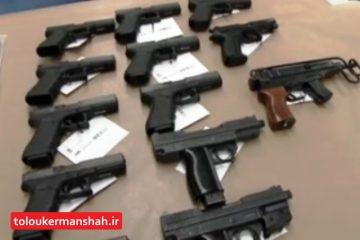 کشف دو محموله اسلحه قاچاق در مرزهای غربی کشور