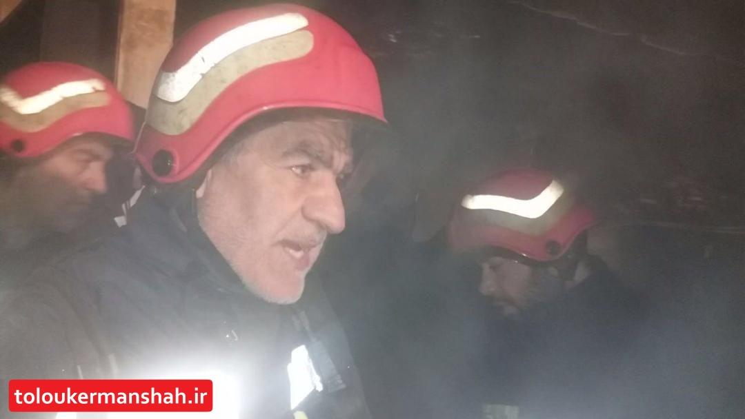 آتش نشانان کرمانشاه از وقوع یک فاجعه جلوگیری کردند