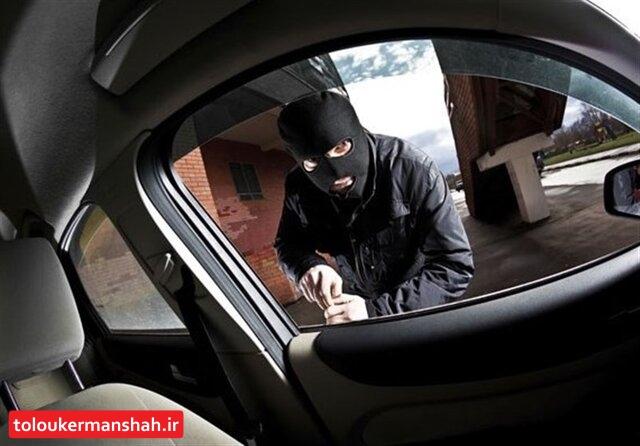 انهدام باند سرقت خودرو در کرمانشاه