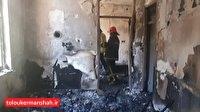 یک نفر در اثر آتشسوزی در جوانرود جان باخت