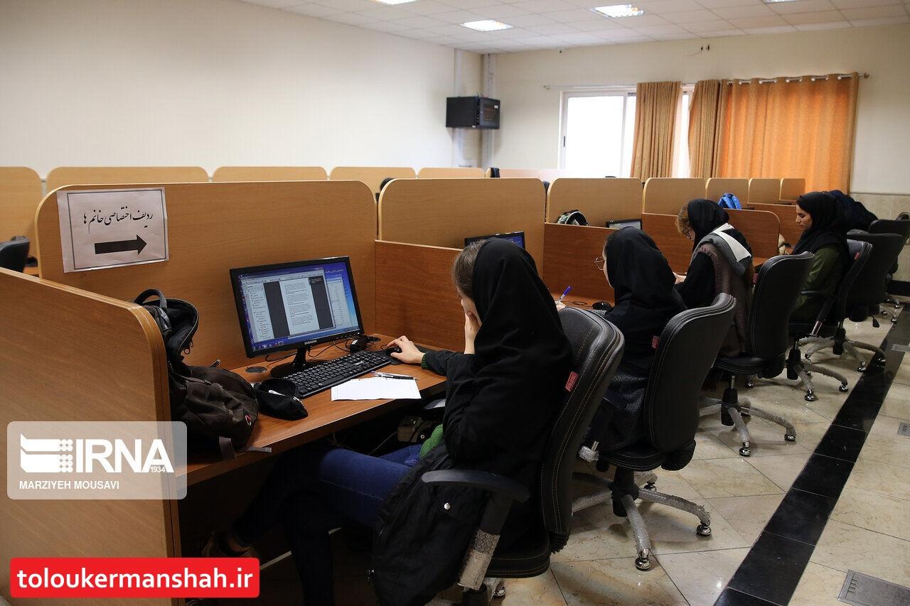 بانوان شاغل در ادارات استان کرمانشاه تا پایان سال تعطیل شدند
