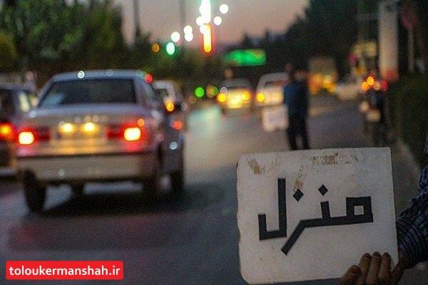 معضل خانه مسافرهای غیرمجاز و مسافرین نوروزی ناخوانده در کرمانشاه