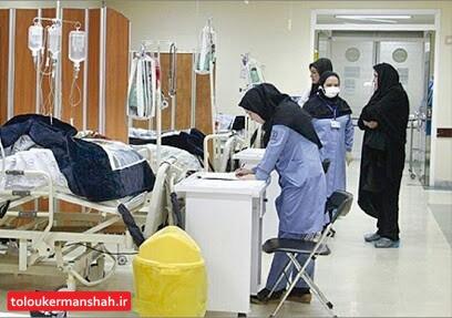 مرگ ۳ نفر بر اثر کرونا در کرمانشاه/آمار مبتلایان کرونا در کرمانشاه به ۲۲ نفر رسید