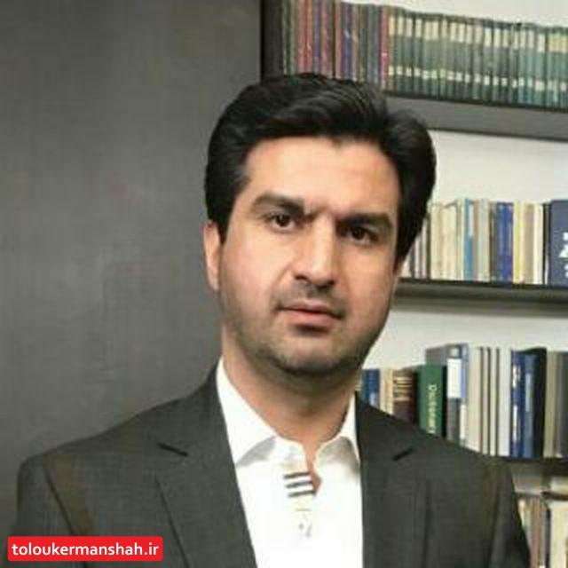 معاون جدید حمل و نقل و ترافیک شهرداری کرمانشاه منصوب شد