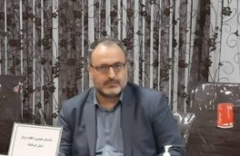 واکنش دادستان کرمانشاه به انتشار فیلمی در فضای مجازی