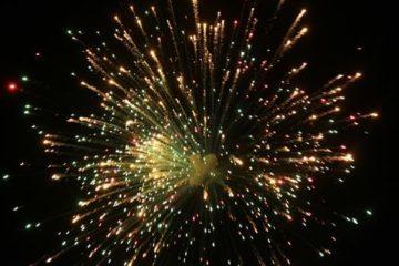 صدای مهیب انفجار در کرمانشاه مربوط به چیست؟!