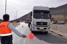 ممنوعیت تردد کامیون ها در کرمانشاه