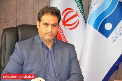 پیام تبریک مدیر عامل شرکت آب منطقه ای کرمانشاه به مناسبت عید سعید فطر
