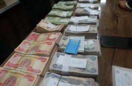 ۳ میلیون دینار ارز قاچاق در قصرشیرین کشف شد