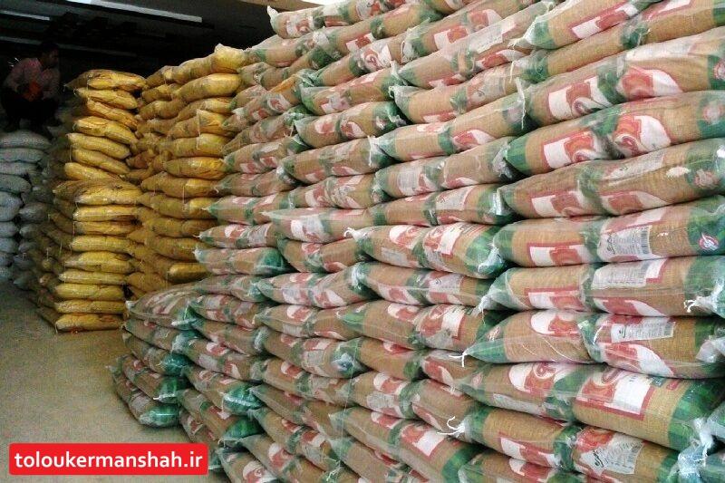 ۳۹ تن برنج احتکار شده در کرمانشاه کشف شد