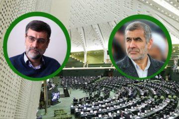 مصری هم از ریاست باز ماند!/قاضیزاده هاشمی و نیکزاد نواب اول و دوم هیأت رئیسه مجلس یازدهم شدند