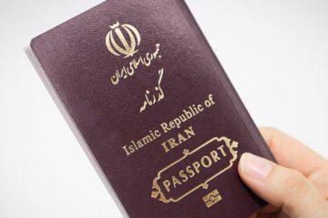 """رد شایعه شنود اطلاعات افراد با کارگذاری """"چیپ """"در گذرنامه"""