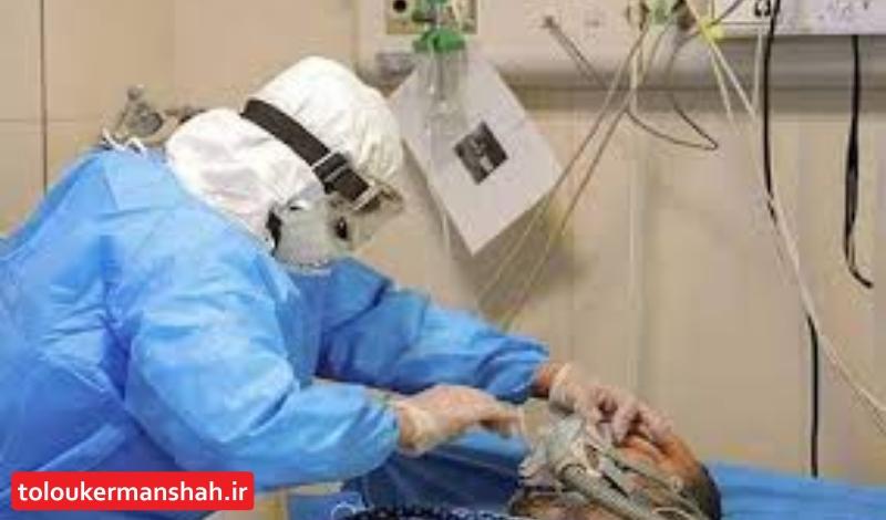 افزایش آمار قربانیان کرونا در کرمانشاه به ۲۷۵ نفر