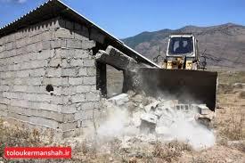 با قاطعیت در مقابل ساخت و ساز غیرمجاز میایستیم/ اجراییات در این تخریب بیتدبیری کرد