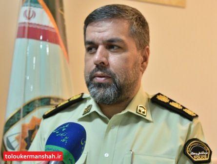 کشف ۲ قتل در شهر کرمانشاه