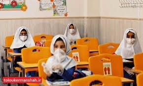 چگونگی بازگشایی مدارس در مناطق قرمز، زرد و سفید /آغاز کلاسهای مجازی از ۱۵ شهریور