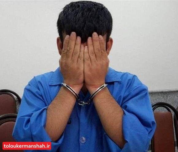 دستگیری سارق اسلحه در اسلام آبادغرب