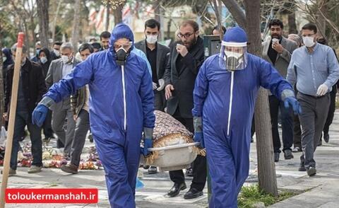 «ویروس منحوس» قاتل ۵ کرمانشاهی دیگر شد/ هفته نسبتاً آرام کرونا در استان