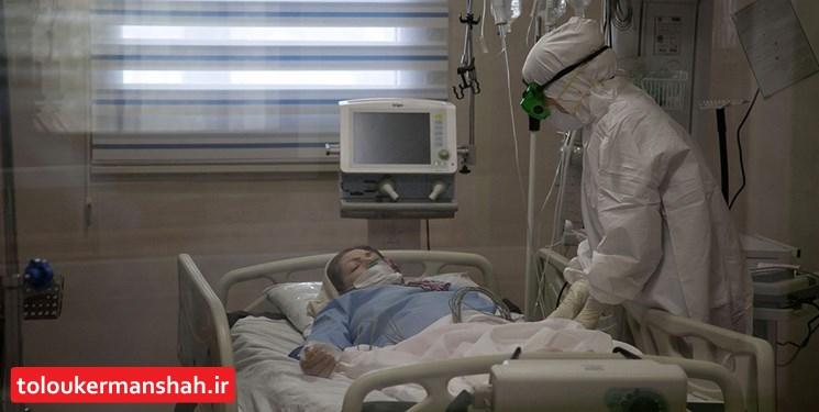 نفس ۵ نفر دیگر از شمارش افتاد/ ثبت ۴۴۵ مورد مرگ بر اثر کرونا در کرمانشاه