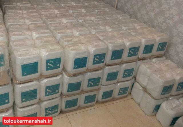 """۱۰هزار لیتر محلول شوینده احتکاری در اسلام آبادغرب/۴۲۰ هزار عدد دستکش قاچاق در """"قصرشیرین""""کشف شد"""