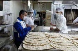 افزایش قیمت نان در کرمانشاه مصوب شده است،منتظر ابلاغ هستیم